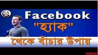 Facebook Login Alerts or Notifications
