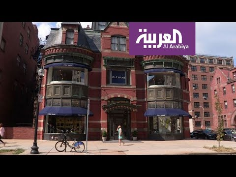السياحة عبر العربية | نيوبيري .. شارع التسوق الراقي في بوسطن  - نشر قبل 2 ساعة