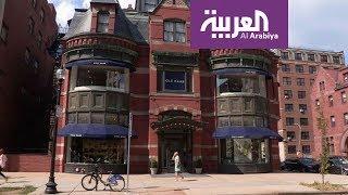 السياحة عبر العربية | نيوبيري .. شارع التسوق الراقي في بوسطن