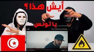 RedStar - Ech Mazel Feat JenJoon / Egyptian Reaction 🇹🇳