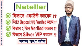 Neteller account verification A to Z tutorial bangla. How to verify neteller account tutorial bangla