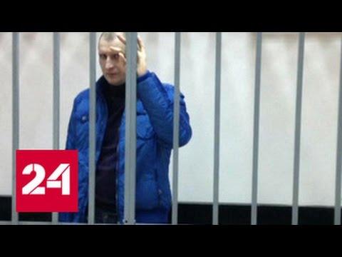 Арестован замначальника таможни аэропорта Внуково