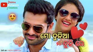 Human Sagar Odia romantic song 2019  💕  Odia WhatsApp status video  Human Sagar new song 2019