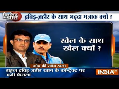 Cricket Ki Baat: Ravi Shastri gets his way, Bharat Arun appointed bowling coach
