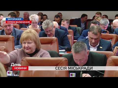 Телеканал TV5: Сесія міської ради. Пряме включення. 15:00