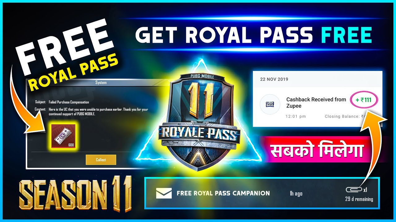 I Got Free 600UC in mail & Get Free UC in Just 3 Steps 100% Working App Method PUBG Mobile S11