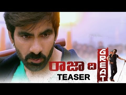 Image of Raja The Great Teaser - Ravi Teja, Mehreen Pirzada | Dil Raju, Anil Ravipudi | English Subtitles