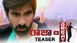 Telugutimes.net Raja The Great Teaser