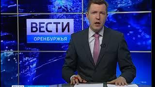В Оренбуржье задержаны вербовщики в запрещенную в России группировку ИГ