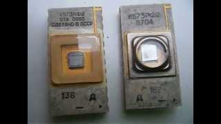 złoto procesory układy scalone odzysk k573PF2