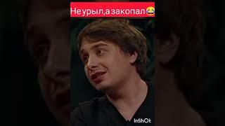 Вопрос Дудю в ЧБД|#ЧБД #щербаков #вдудь #SHORTS #прикол #смех #нурлан #тамби