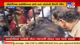People throng VMC affordable housing office to get form, Vadodara   Tv9GujaratiNews