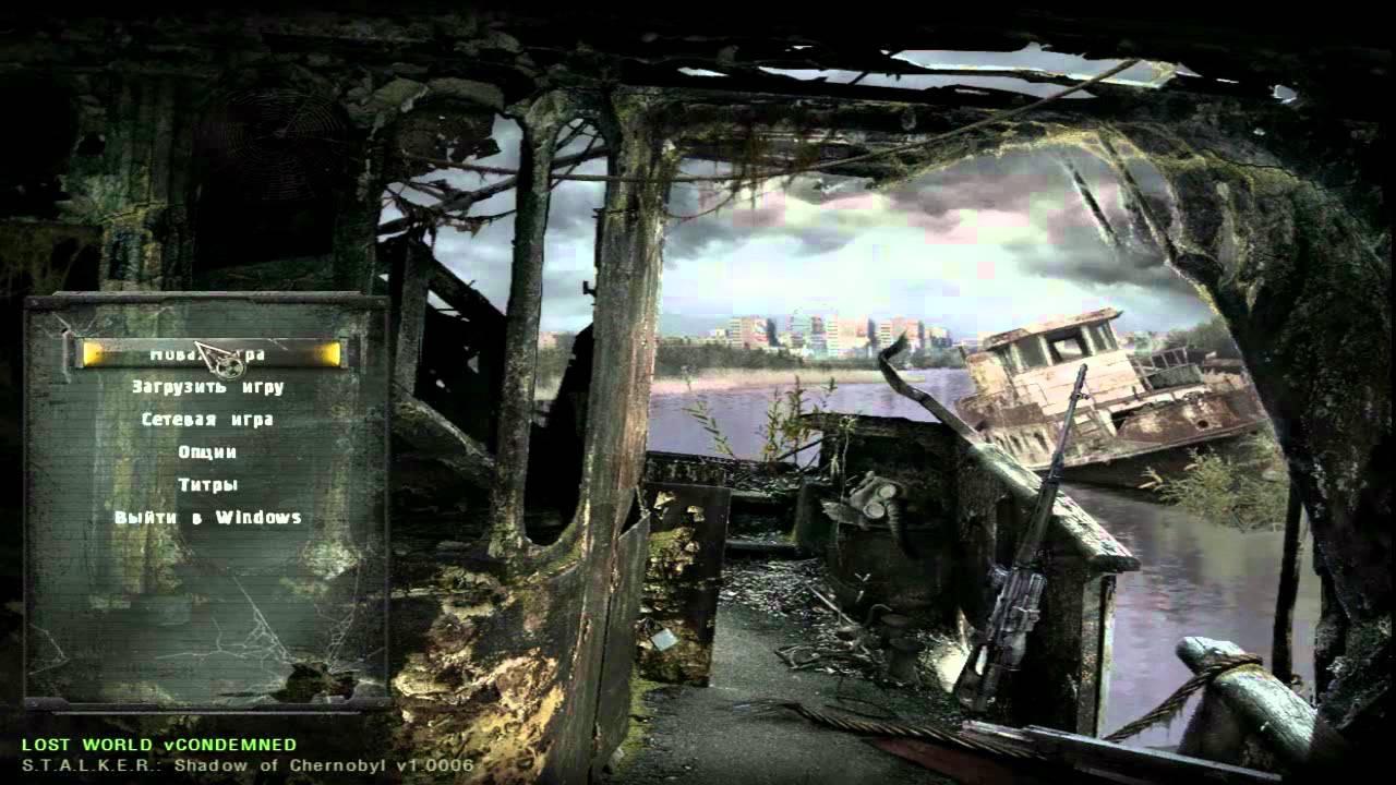 Скачать сталкер потерянный мир месть зоны через торрент