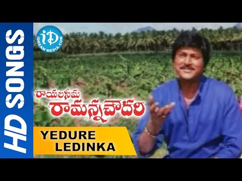 Yedure Ledinka Video Song - Rayalaseema Ramanna Chowdary || Mohan Babu || Mani Sharma