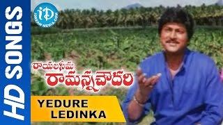 Yedure Ledinka Video Song - Rayalaseema Ramanna Chowdary    Mohan Babu    Mani Sharma