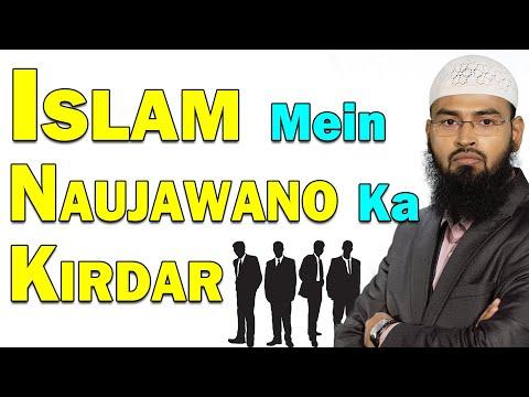 Islam Mein Naujawano Ka Kirdar - Role of Muslim Youth In Islam By Adv. Faiz Syed (Jodhpur)