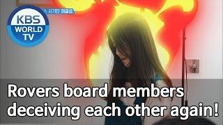 Rovers board members deceiving each other again! [Sooro's Rovers /2019.08.05]
