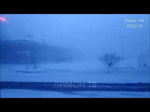 Канск  -44 градуса мороза