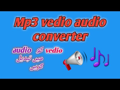 Mp3 Converter App Easy  To Convert Any Audio| How To Urdu