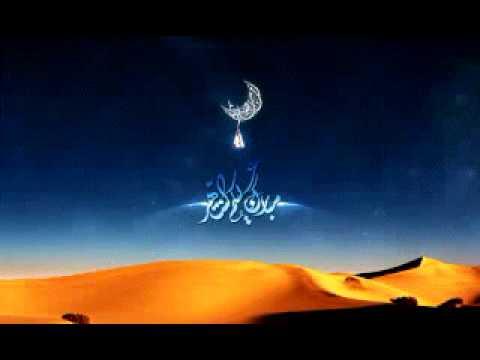 رمضان ياخير الشهور أتيتنا Youtube