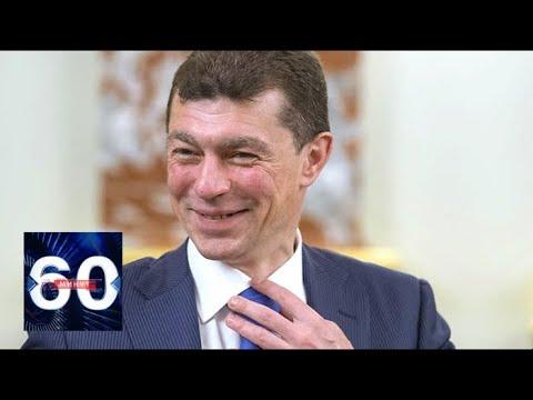 Топилин: зарплаты россиян