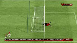 بتقنية الـ 3D.. قناة الأهلي تؤكد صحة الهدف الذي لم يحتسب للأهلي في مباراة طلائع الجيش.
