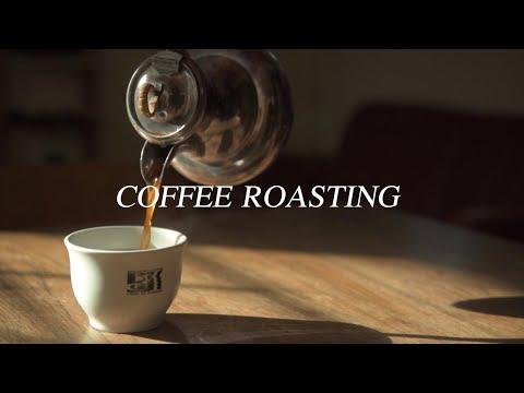 Mideast Eats: Coffee Roasting