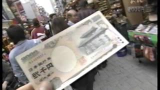 2000円札が普及しない理由