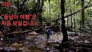 [말레이시아 브이로그] 말레이시아 정글의 법칙, 쿠알라 룸푸르 여행지 추천! Pisang waterfall