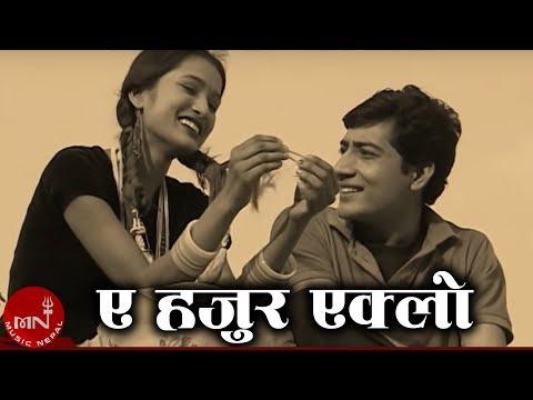 A hajur eklo parani by Bimal Raj Chhetri