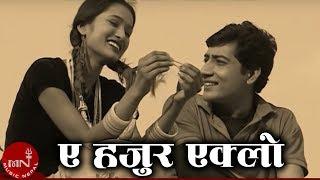 A Hajur Eklo Parani - Bimal Raj Chhetri | Nepali Song