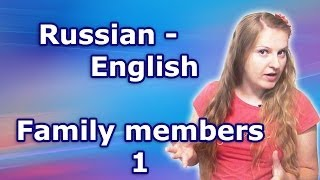 53 Russian Family Members мама папа брат сестра Mother Father Sister Brother