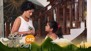 Sooriya Wachchasa | Episode 42 - (2018-10-23) | ITN Thumbnail