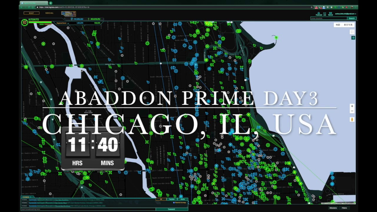 Ingress XM Anomaly Abaddon Prime day3 - Chicago, IL, USA on the last of us map, egress map, abilene ks map, oracle map, scavenger hunt map, augmented reality map, google play map, success map, fire emblem awakening map, nineteen eighty-four map, show address on map, intelligence world map, seattle center area map, grand theft auto v map, abilene kansas city map, iris map, java map, eclipse map, wollongong australia map,