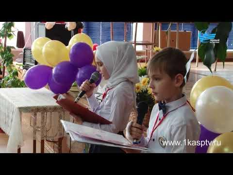 Каспийские школьники демонстрируют свои исследовательские проекты на муниципальном этапе конкурса «Первоцвет»