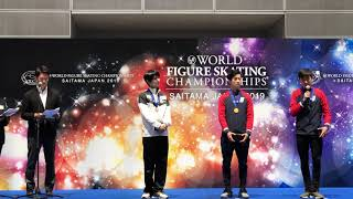 20190324 World Figure Skating Championships 2019 Small Medals Ceremony