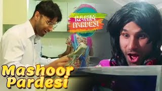 Mashoor Pardesi | Rahim Pardesi | Desi Tv Entertainment