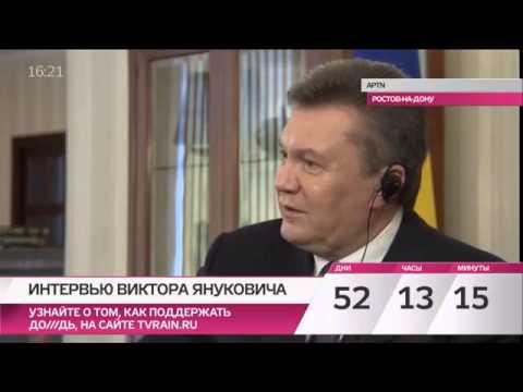 Victor Yanukovich-2014
