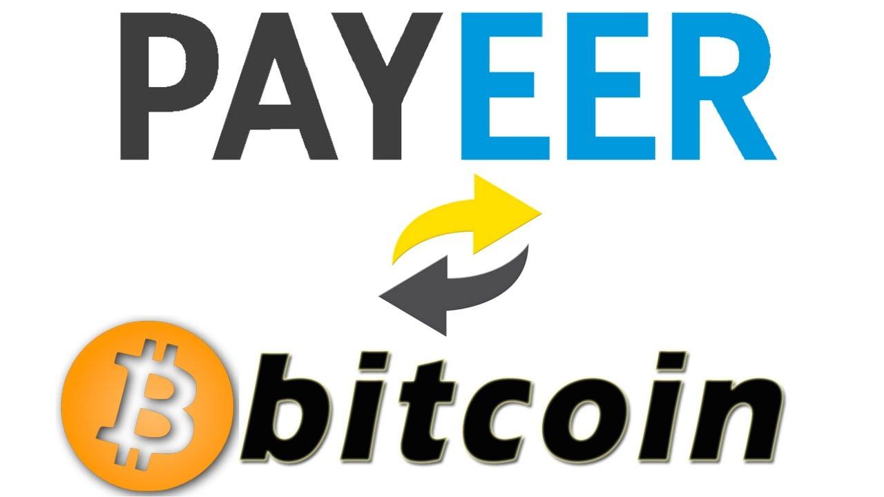 Обмен Payeer на Bitcoin