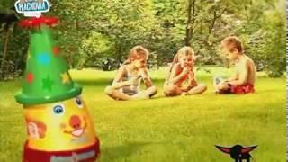 B76548 Striekajúci klaun pre deti BIG
