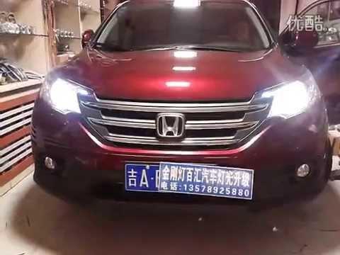 2012-2014 Honda CRV HID Headlight with LED DRL and Bi-xenon Projector - YouTube