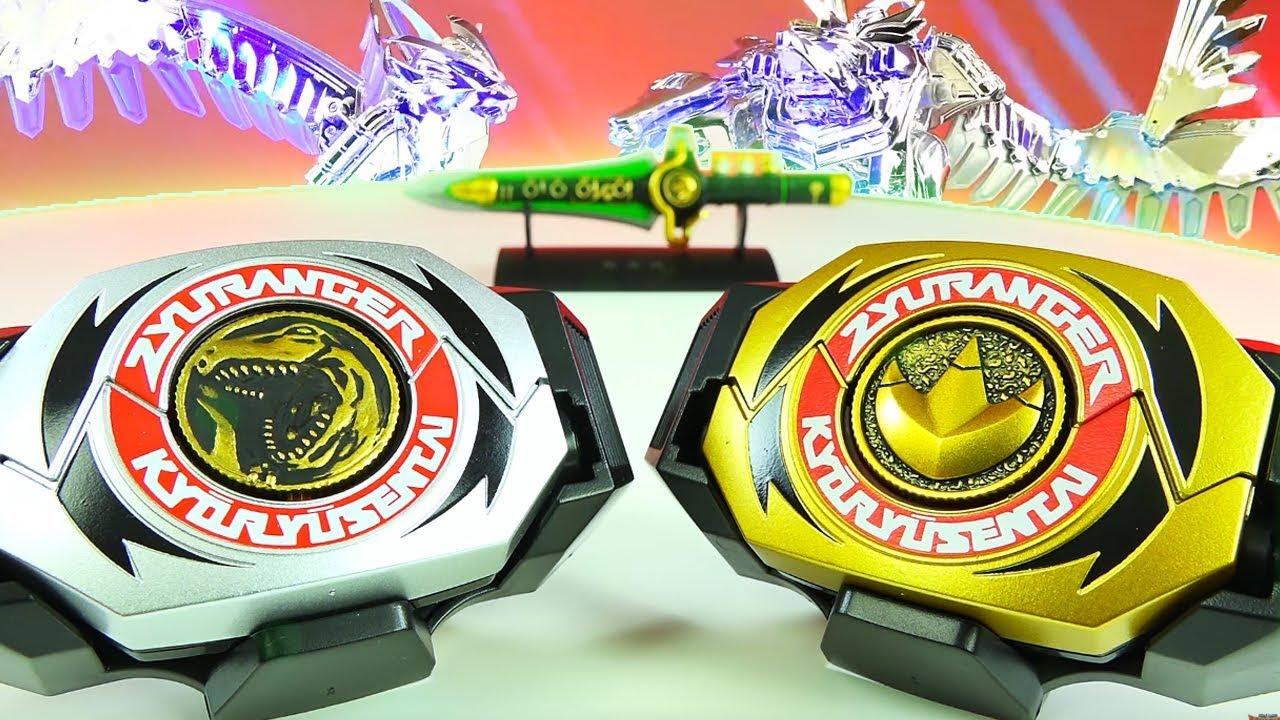 Bandai Gaoranger Power Rangers Wild Force PA-06 Gao Giraffe Limited Silver Ver