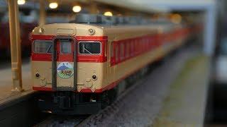 鉄道模型(Nゲージ):アトリエminamo vol.179:キハ58系  急行「えびの」