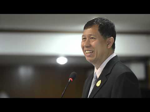 พิธีเชิดชูเกียรติข้าราชการดีเด่นกระทรวงเกษตรและสหกรณ์