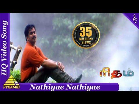 Arjun Romantic Love Songs Tamil Download