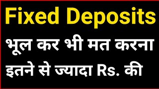 Fixed Deposit advantages and disadvantages 2018 in hindi by share tips