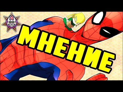 Великий Человек-Паук. Все серии подряд. Сборник мультфильмов Marvel о супергероях. Сезон 1 Серии 5-8