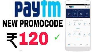 Paytm Add Money Promocode Today    paytm new promocode today    today promocode