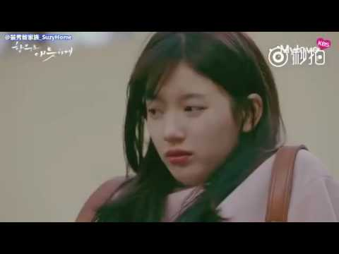 Uncontrollably Fond trailer