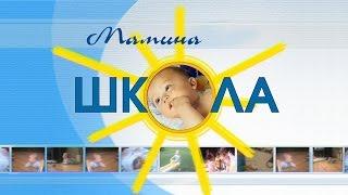 Как отметить день рождения ребёнка? Воспитание детей. Мамина школа(, 2014-09-24T07:24:42.000Z)